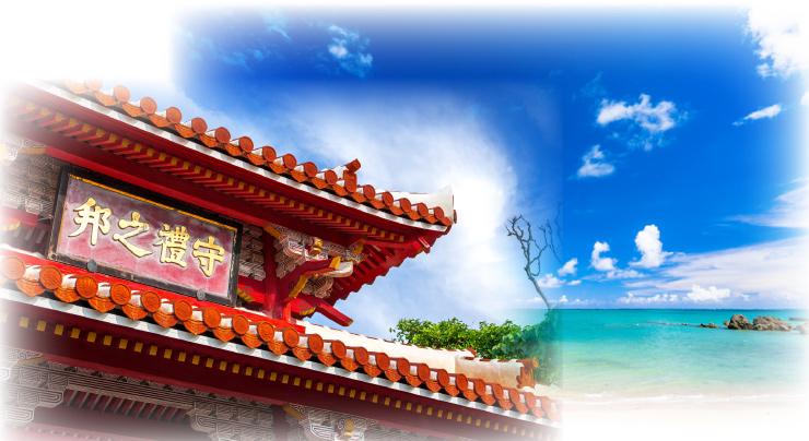 沖縄の海と首里城